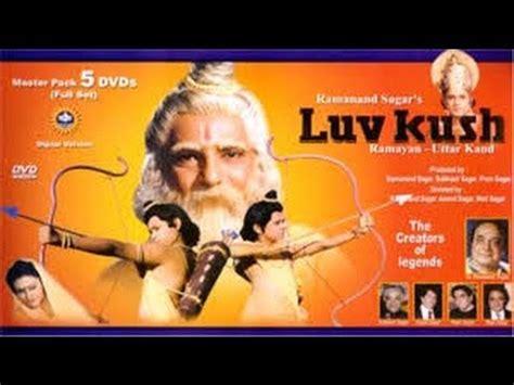 film love kush luv kush part 1 full mobile movie download in hd mp4 3gp