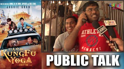 lion film public talk kung fu yoga movie public talk public response public