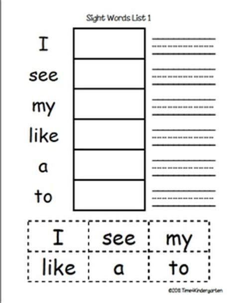 sight words brighter child 0769664709 best 25 kindergarten sight words ideas on sight word activities kindergarten site