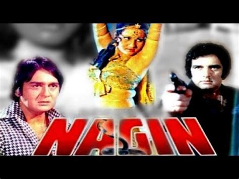 film nagin nagin 1976 full movie sunil dutt feroz khan reena