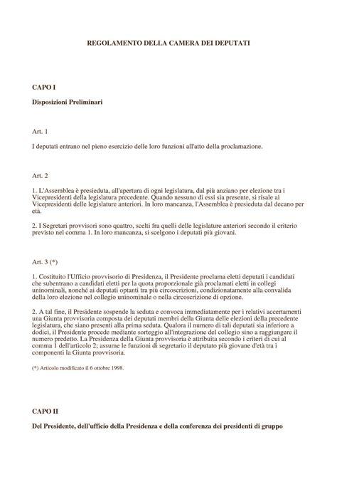 regolamento deputati riassunto esame informazione e costituzione prof orofino