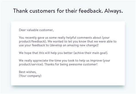 the proper way to ask for customer feedback