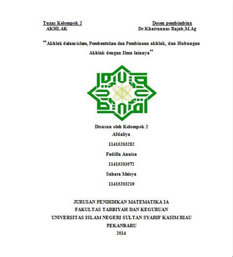 makalah desain layout dan kapasitas makalah akhlak akhlak dalam islam pembentukan dan