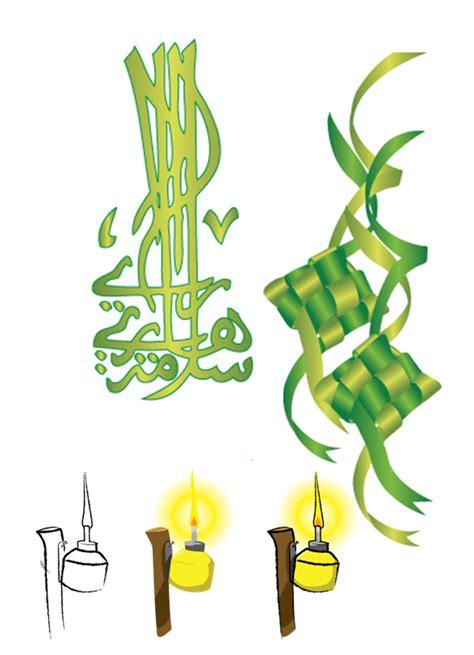 Lu Proyektor Selamat Puasa Hari Raya Idul Fitri adeabukisah hari raya yang disyariatkan