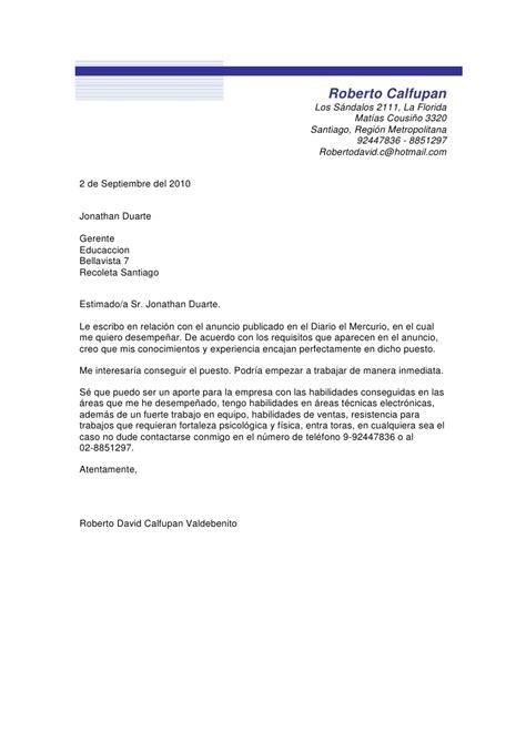 carta formal de presentacion carta de presentacion rc