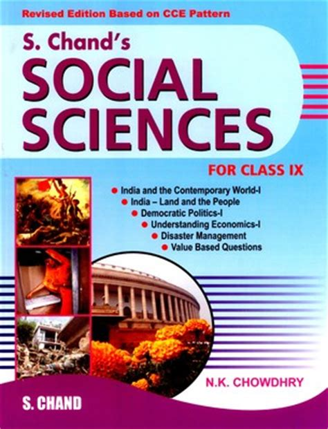 reference books for class 9 omentielva
