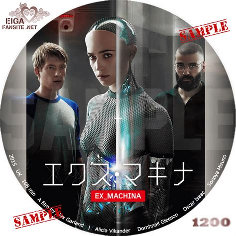 Director Of Ex Machina dvd