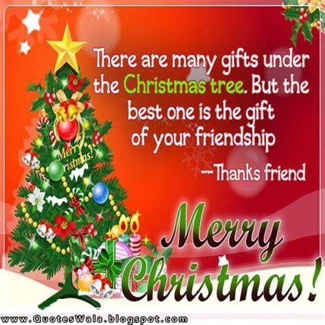 gift   friendship merry christmas christmas quotes merry christmas quotes merry