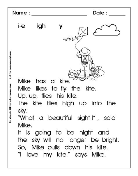 phonics  printables  school phonics