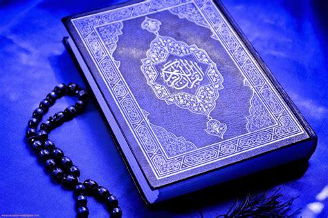 gambar al quran terindah gambar islami