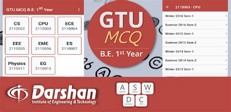 Gtu Mba Books by Gtu Mcq B E 1st Year Apps On Play