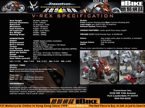 rex yollarda tim cameronun ruya motosikleti sayfa