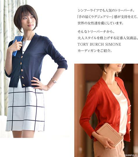 S3263 Dress Import Casual Cotton Cina Korea St Kode Yt3263 1 shinfulife rakuten global market burch burch