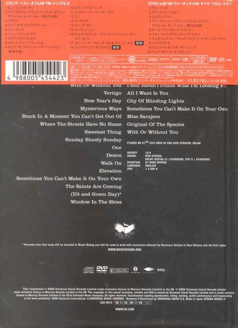format cd online jpophelp com your online source for jpop media