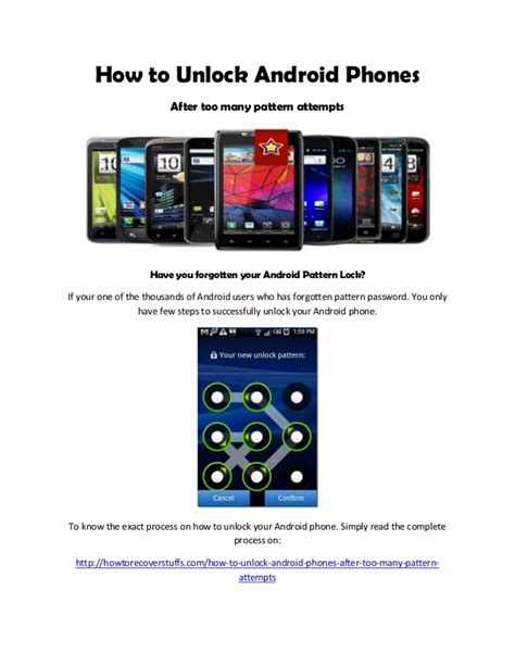 how to unlock a android phone how to unlock android phones after many pattern attempts