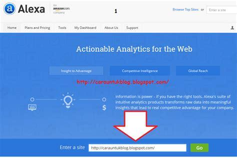 membuat blog komersil cara untuk membuat alexa rank di blog cara untuk