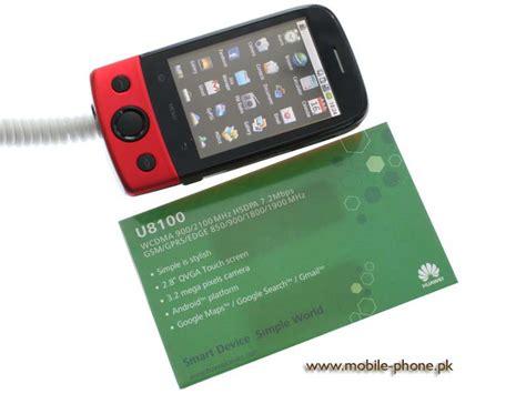 themes huawei y5ii huawei u8100 mobile pictures mobile phone pk