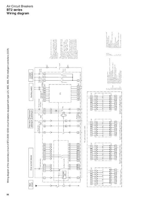 abb air circuit breaker wiring diagram 38 wiring diagram