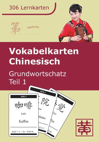 Vokabelkarten Chinesisch Grundwortschatz Teil 1 Hefei