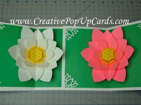 Lotus Flower Pop Up Card Template Free by S Day Lotus Flower Pop Up Card Tutorial