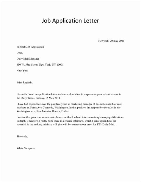 sle of an application letter block format gallery