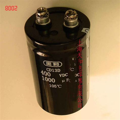 capacitor welder china welding capacitors china welding capacitors capacitor
