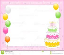 birthday invitation card royalty free stock photography image 17150037
