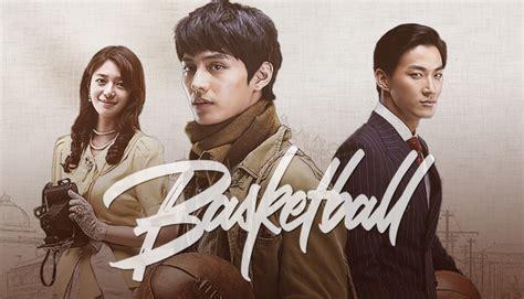 dramanice queen flower basketball episode 17 korean drama friduswes mp3