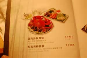 oldjack pearl c 4 291 台北東區美食 高檔的火鍋 橘色涮涮屋 小瑀 食 遊 樂 痞客邦