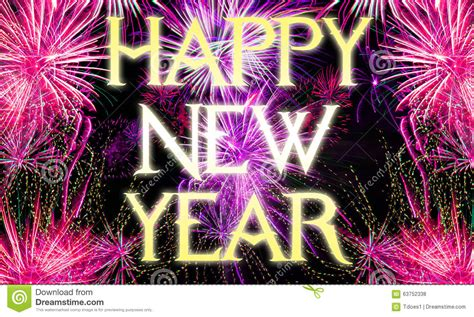 chagne celebration year celebration fireworks 28 images chagne and