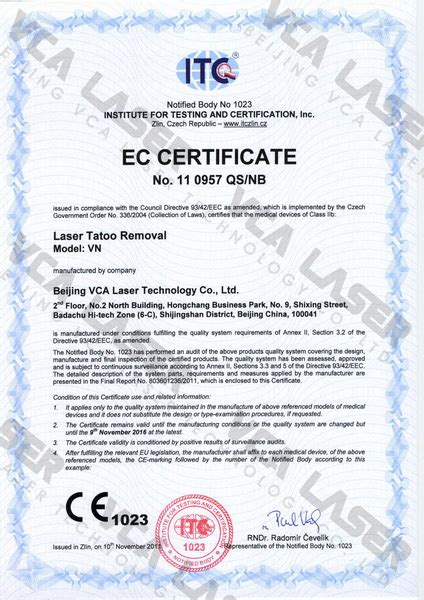 tattoo license online certificates beijing vca laser technology co ltd