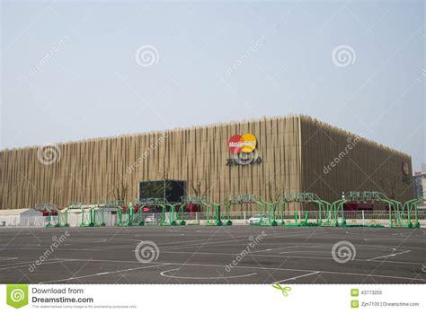 design center mastercard asian chinese beijing mastercard center the wukesong