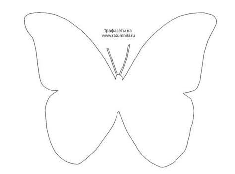 moldes para mariposas de papel moldes para mariposas de papel newhairstylesformen2014 com