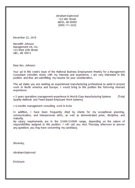 Cover Letter Templae by Application Letter Sle Cover Letter Template Exles
