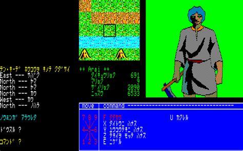 possible themes of 1984 download mugen no shinzō pc 88 my abandonware