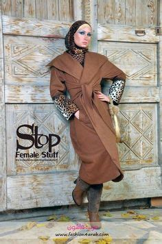 Celana Vja74 Pelangi Legging Fashionmurah 1000 images about winter fashion on fashion hijabs and chic