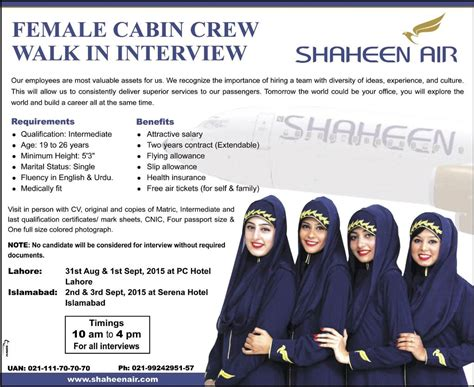 cabin crew requirements shaheen airline cabin crew 2017