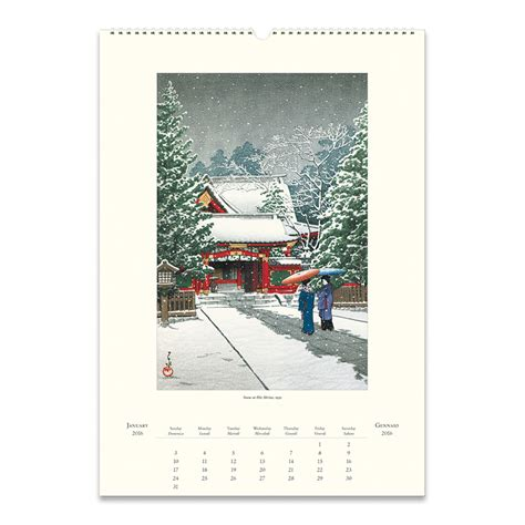 Cavallini Calendars Cavallini Papers 2016 Wall Calendar Japanese Woodblocks