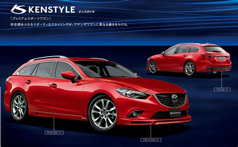 mazda 6 build your own list of jdm accessories for atenza build your own