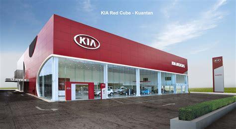 Where Is A Kia Dealership Naza Kia Malaysia Opens Cube Kuantan 3s Centre