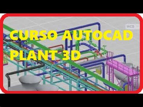 tutorial autocad plant 3d 2016 autocad plant 3d 2016 curso completo webcast autocad