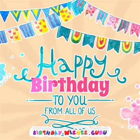 Happy Birthday Quotes For From by 120 Best Happy Birthday Status For Friend Husband And Family