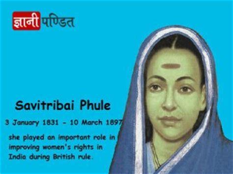 Savitribai Phule Biography In English Language   new hopes new year sharmili s minded mindlessness