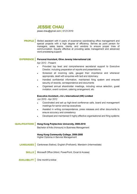 how important are cover letters how important are cover letters free template