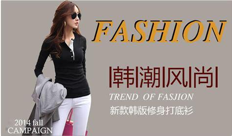 Jual Kaos Pendaki Lengan Panjang by Jual Kaos Panjang Trend 2015 28 Images Trend 2015 Kaos