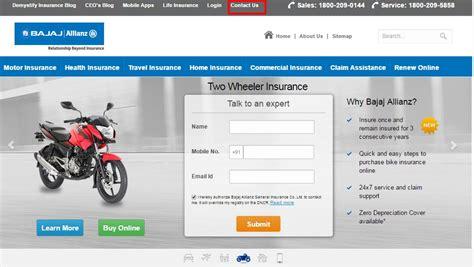 bajaj allianz policy status bajaj general insurance