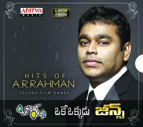 ar rahman hits mp3 download telugu ar rahman telugu songs instrumental music free download