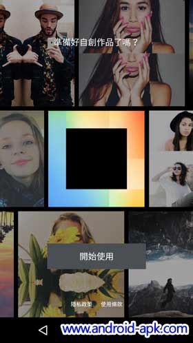 layout instagram apk instagram 推出 quot layout quot 相片拼貼 app android apk