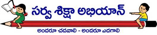 Wedding Quotes In Telugu Sarvasiksha Abhiyan Telugu Tamil Logos Digi9 Designs