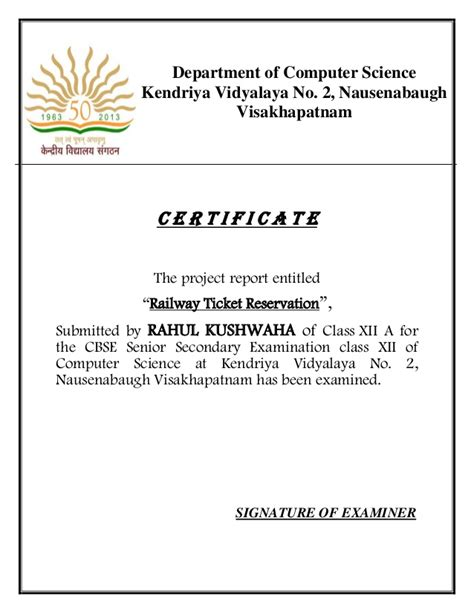 project certificate template computer science investigatory project class 12
